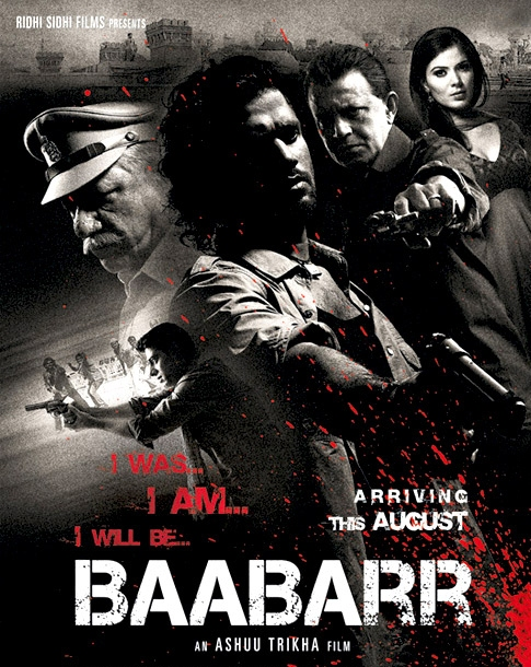 Baabarr Movie Review Rating